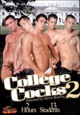 College Cocks 2 Dvd Cover
