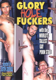 Glory Hole Fuckers DVD Cover