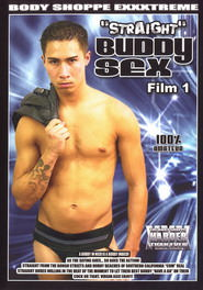 Straight Buddy Sex #01 DVD Cover