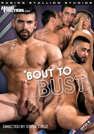Bout To Bust DVD Cover