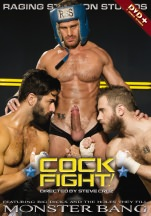 Cock Fight! DVD Cover