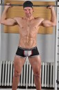 Gym Tricks picture 15